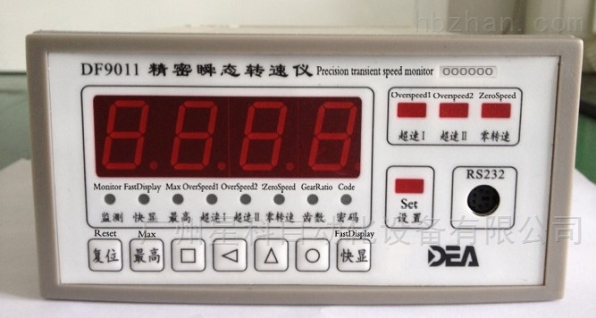 DF9011-精密瞬态转速仪