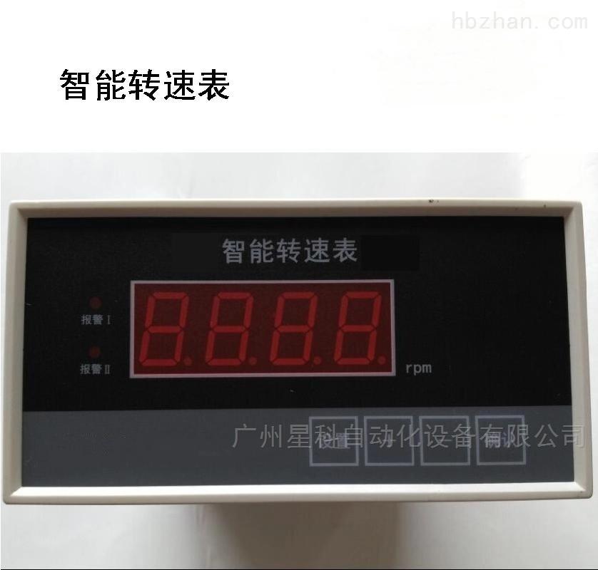 JM-C-3ZS智能转速监测仪