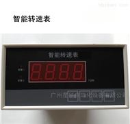 XJP-061E智能转速数字显示仪