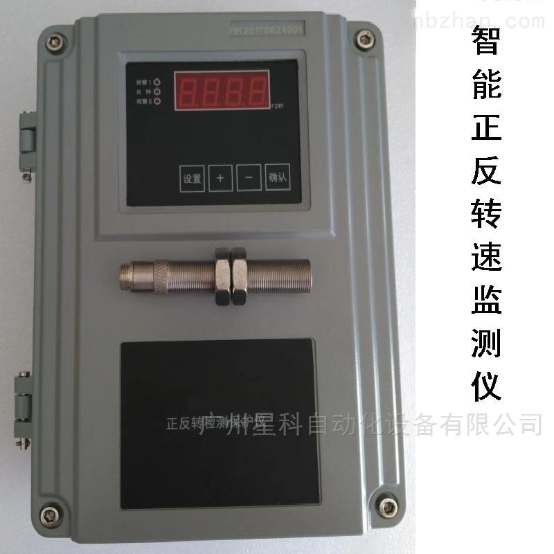 JM-C-3L型智能转速监测仪