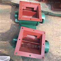 XLQ304圆口卸料器 卸灰阀