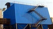 TFC/GFC/DFC型反吹风布袋除尘器