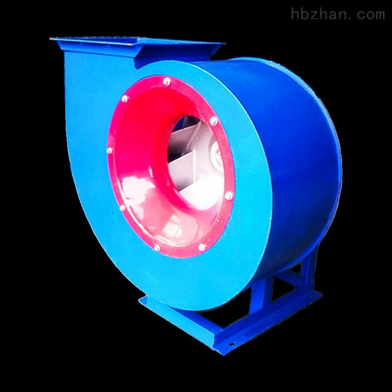 离心风机4-72-3.2A防腐防爆低噪音抽风机