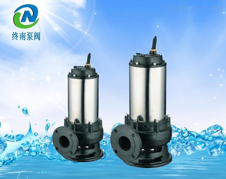 QW40-15-15-1.5 不锈钢防爆潜污泵价格