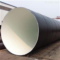 衡阳3油2布防腐螺旋钢管生产厂家