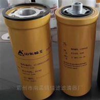 4120004492临工挖机装载机液压滤芯4120004492