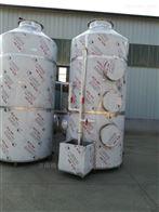 GLP30000不锈钢喷淋塔漆雾处理净化塔