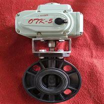 D971S电动塑料蝶阀