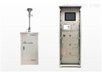 伟瑞迪—厂界挥发性有机物在线监测系统