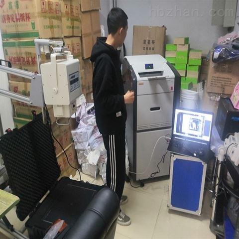 高频便携式动物X光机兽用X射线机