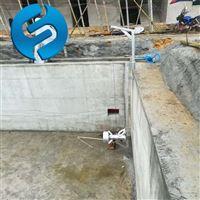 厌氧池高速潜水搅拌机