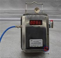 化工厂粉尘安全监测系统