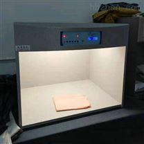 五色英式标准光源对色灯箱现货供应
