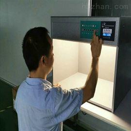 四色美式標準光源箱經濟性價比高