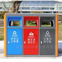甘肃钢板三分类垃圾桶厂家|兰州分类果皮箱