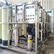 JH-RO中山反渗透纯水设备 学校、工厂饮用水
