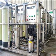 中山反渗透纯水设备 学校、工厂饮用水