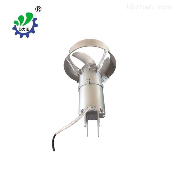硝化池反硝化池高速潜水搅拌机