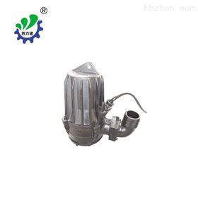 AS55-2CB撕裂式潜污泵 无堵塞排污泵