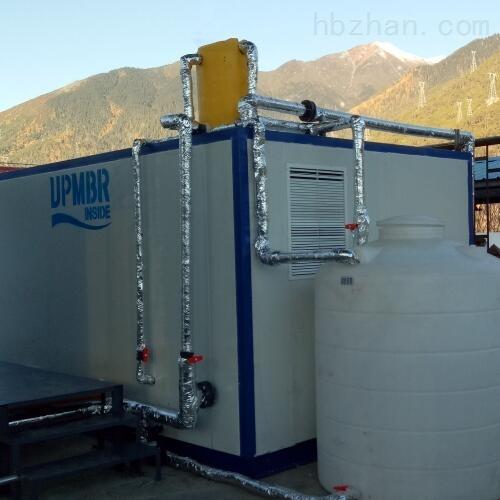 供应mbr一体化设备污水处理系统