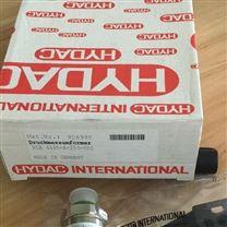 HYDAC压力开关EDS300系列HDA4744-A-250-000