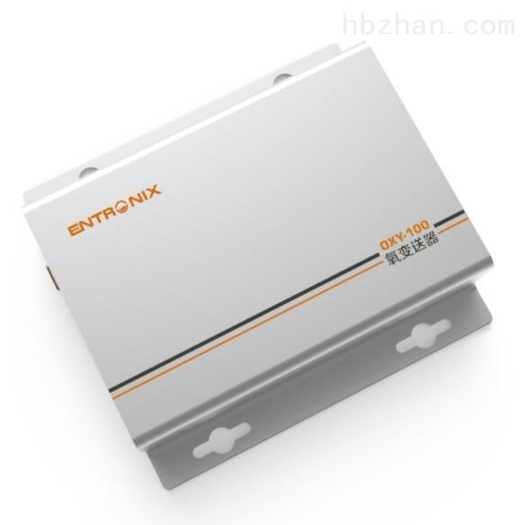 干湿氧法高温烟气湿度分析仪