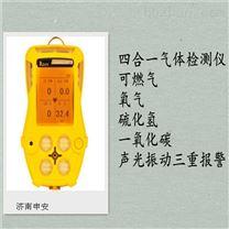 高性能毒性气体正溴丙烷报警器