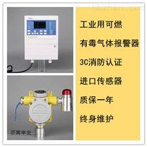 食品厂毒性气体工厂有毒蒸汽报警器