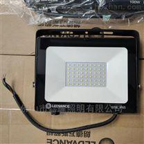 朗德万斯铂漾LED泛光灯50W100W150W200W