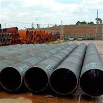 大口径螺旋管生产厂家 螺旋钢管价格