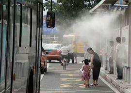 候车区喷雾降温