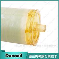 柑橘果胶膜分离浓缩 过滤浓缩设备 菊粉提取