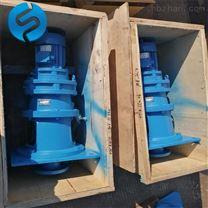 BLD1-17-2.2桨式搅拌器