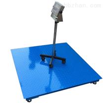 3000公斤双层电子地磅