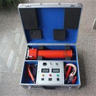 承装修试四级/直流高压发生器