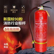 焦电郑韩2kg干粉灭火器厂家供应