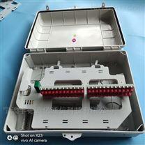 48芯光纤分纤箱FC满配插卡式