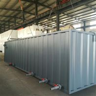 克拉玛依门诊污水处理设备采购