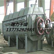 化工生活污泥干燥机直销设备