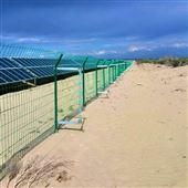 绿色环保光伏发电站绿色铁丝网围栏