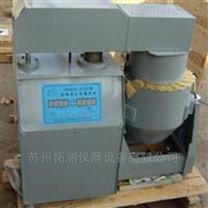 沥青混合料自动搅拌机