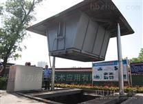 DLH8Z系列压缩可折叠地埋式垃圾站
