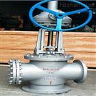 優質廠家JS44Y/JS544Y角式保溫料漿閥報價