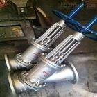 現貨直銷SJS45Y型放料閥廠家