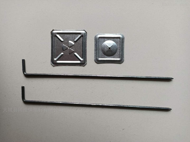 电厂保温钩钉是什么钉子