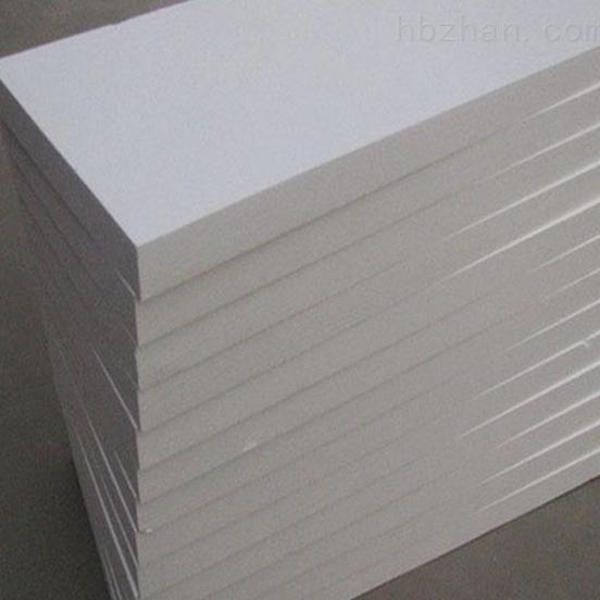 *外墙保温硅质聚苯板