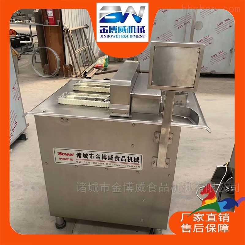 金博威销售中国台湾烤肠扎线机