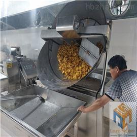 SPYZ-1500红薯片自动搅拌油炸锅糖份循环处理