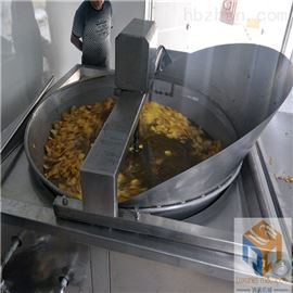 SPYZ-1200自动出料红薯片油炸锅配置刮渣系统