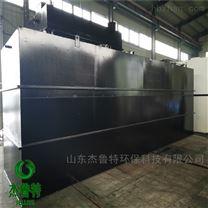 武汉20吨餐厨污水配隔油池
